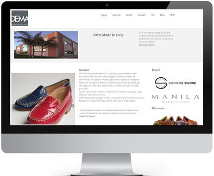 shoe show website